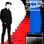 VARIOUS ARTISTS - SEARCHIN' FOR SHAKES