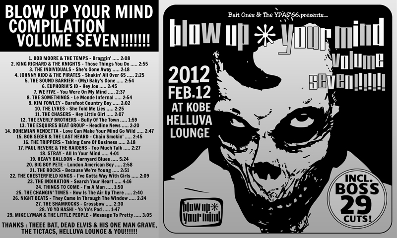 blowup07CD