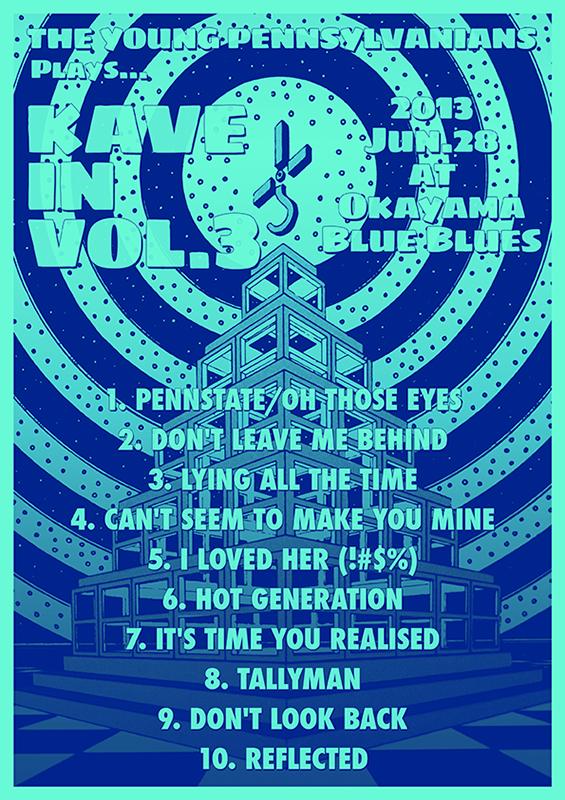 setlist06_28_2013
