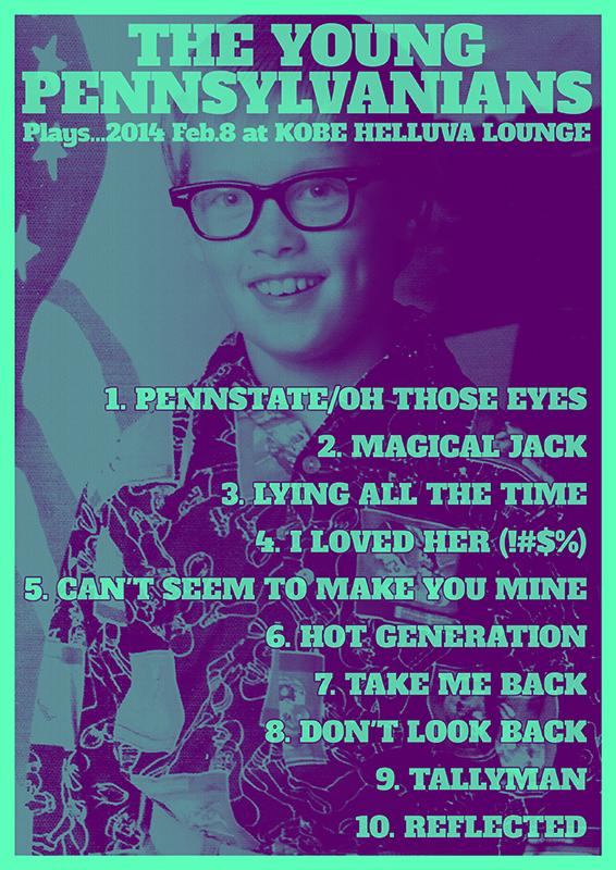 setlist02_08_2014