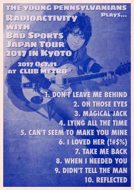 setlist10_11_2017